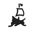 Famine Ships - History of Ireland Meaning of the Symbols